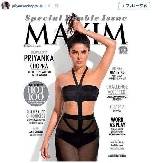 インド出身の美人女優が飾った雑誌カバー写真 「おかしい」と苦情殺到 - ライブドアニュース