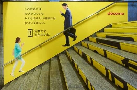 【歩きスマホ】「気がついたら床がなかった」中1男子線路転落