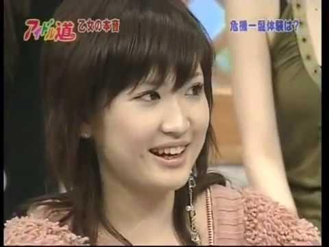サエコは松井秀喜を狙っていた?2004 - YouTube