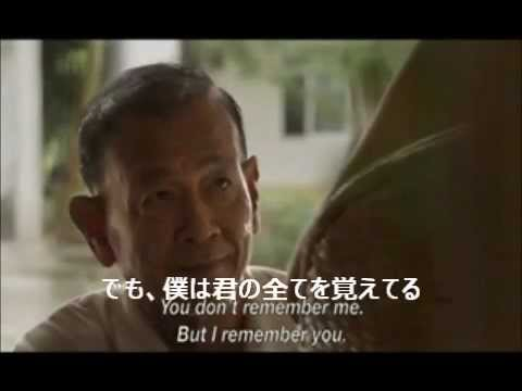 -僕は忘れない- 夫婦愛が胸を打つタイ生命保険のCM(日本語訳付き) - YouTube