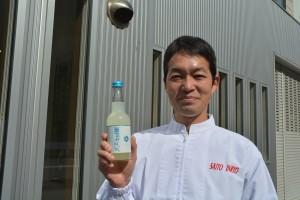 トゥエニーワン 齋藤飲料工業地産の炭酸飲料「瀬戸キュン!」 | 経済リポートWEB版
