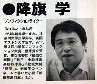 市川海老蔵の取材自粛要請に週刊誌が応じない理由…取材者「条件は今後の舞台・公演の宣伝自粛」