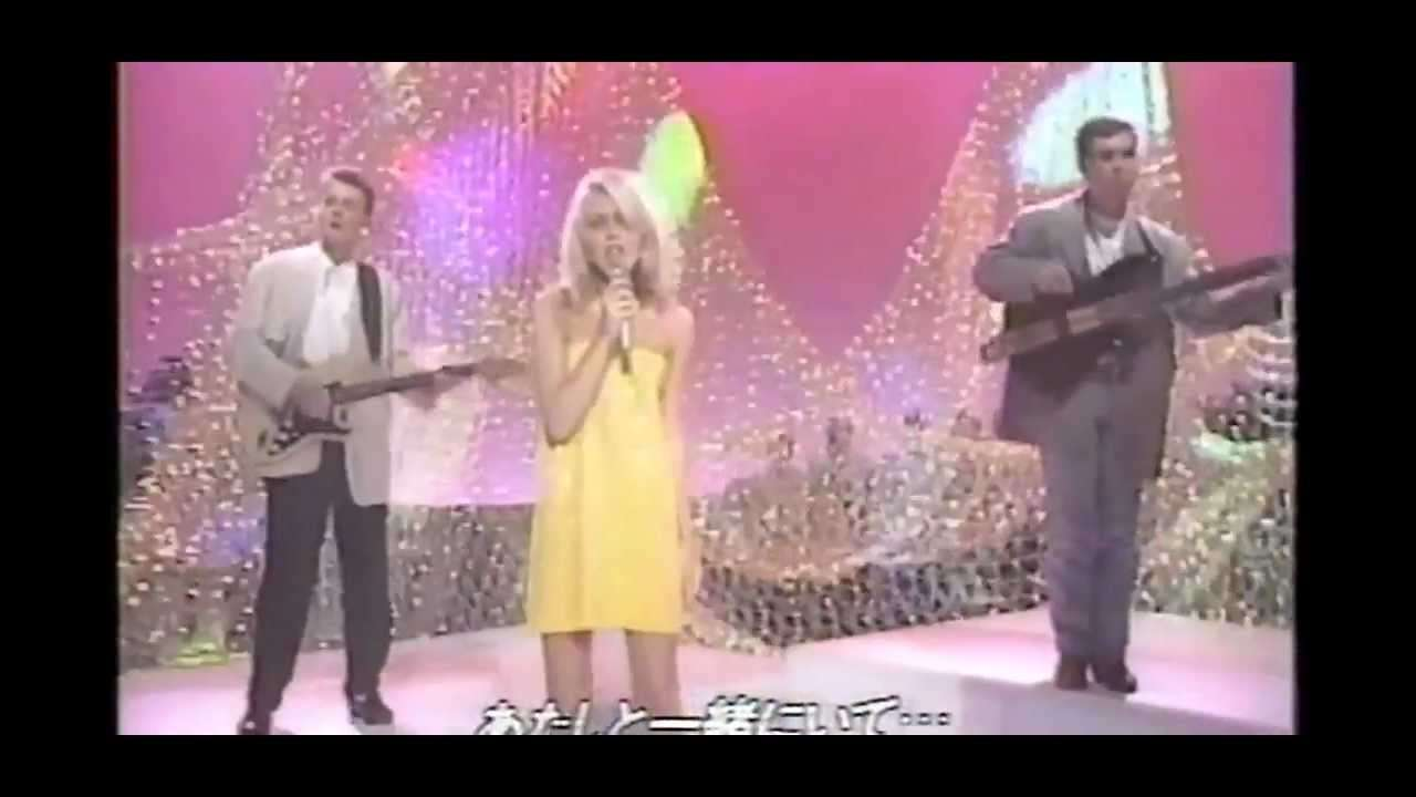 Eighth Wonder - Stay With Me (1986 Japan) - YouTube