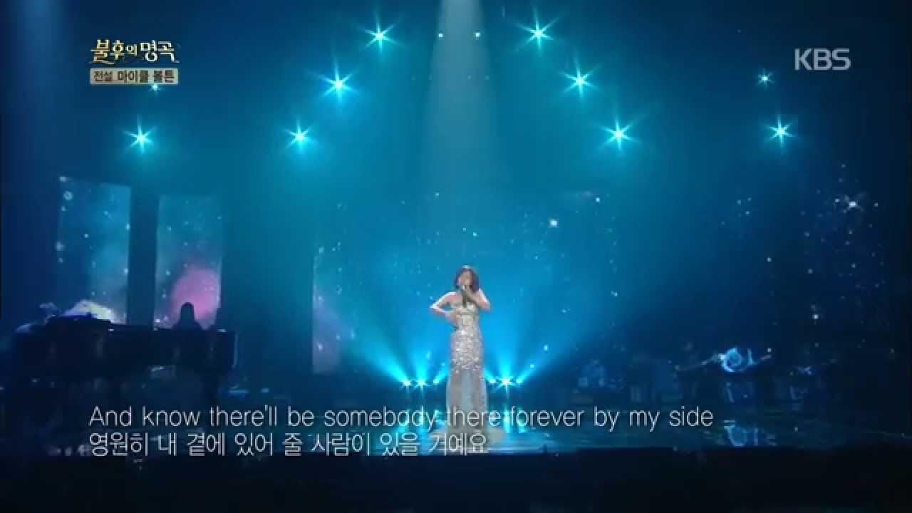 [HIT] 불후의 명곡2, 마이클볼튼(Michael Bolton)특집-박정현(Lena Park / Park Jung Hyun) - Completely 20141018 - YouTube