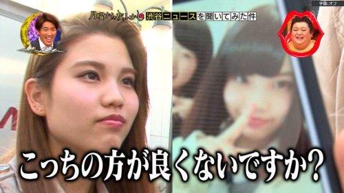 ある女の子の変貌ぶりに注目集まる「日本中のオシャレに力を入れている女性にこの客観的な意見を知ってほしい」