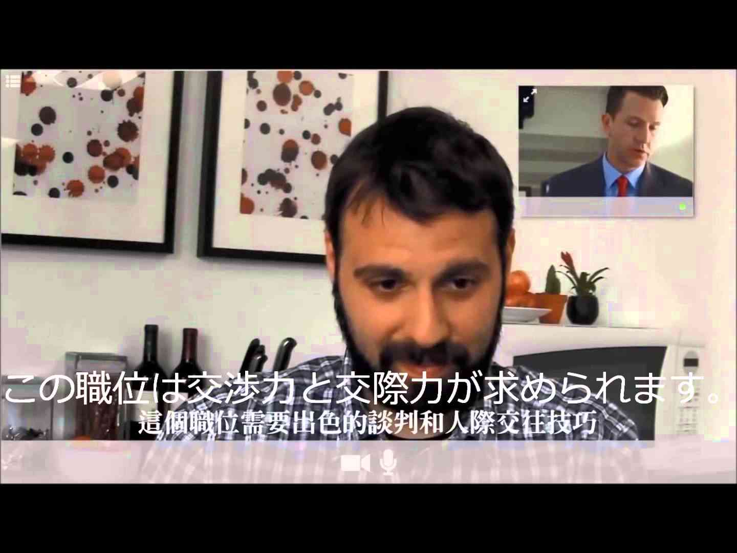 World's Toughest Job - #worldstoughestjob -(日本語訳) - YouTube