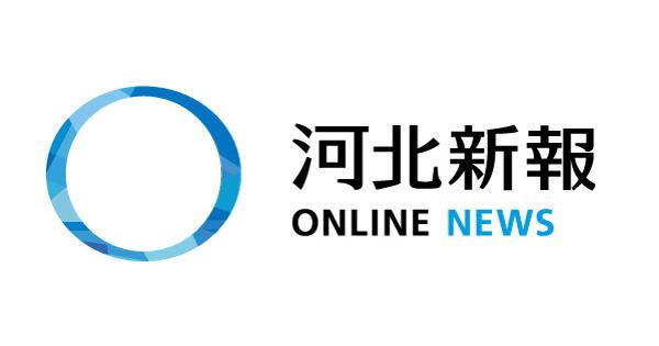 <クマ出没>仙台の老健施設敷地内で1頭目撃 | 河北新報オンラインニュース