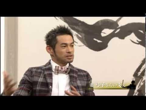 イチローが年上妻・弓子さんとどうして結婚したのか?その真実がぶっ飛んでる。 - YouTube