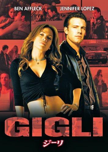 納得のランキング!? 海外メディアが選ぶ「2000年代で最悪の映画TOP10」