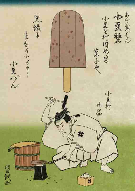 タダだぞ、堅いぞ!7月1日に井村屋があずきバーを無料配布 東名阪で計1万5200本!