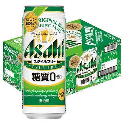【一番最近!】飲んだアルコールと食べたおつまみ♡