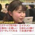 この人のブログかなり痛い(´×ω×`) | ガールズちゃんねる - Girls Channel -
