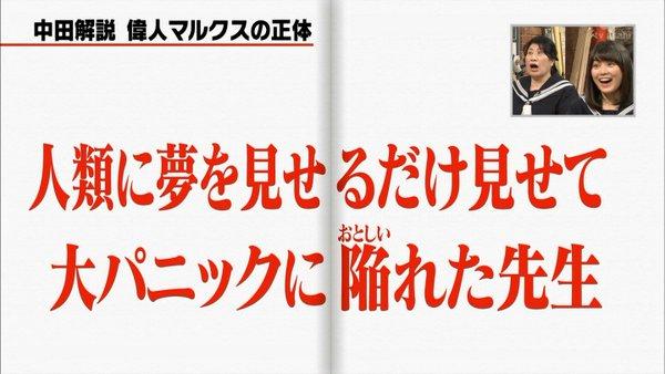 ボリス・ジョンソンやトランプみたいな人が日本の首相になって欲しいですか?
