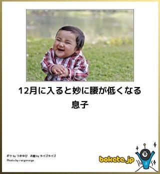 人間の赤ちゃんのボケて♪