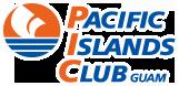 PICグアムで「遊ぶ」 | PICグアムホテル オフィシャルサイト - PACIFIC ISLANDS CLUB