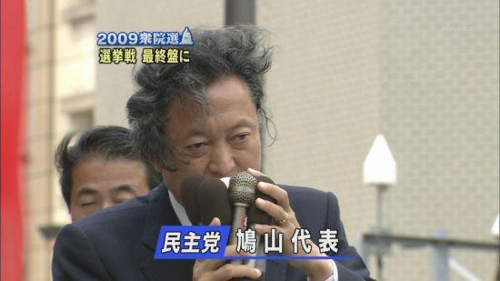 【訃報】鳩山邦夫元総務相が死去、67歳