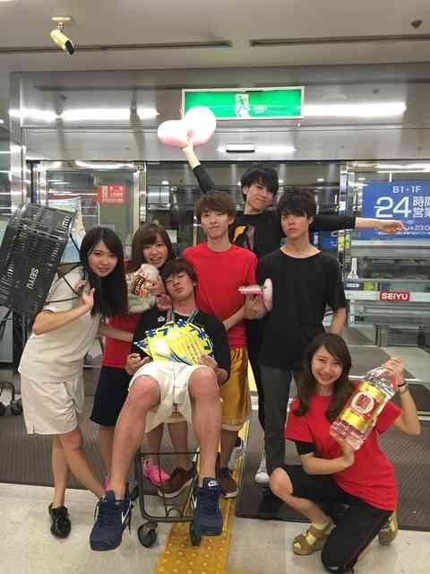 【悲報】青山学院大学の飲みサー1年生、西友でオラつき特定されるwwwwwwwwwwww : ぱる速報