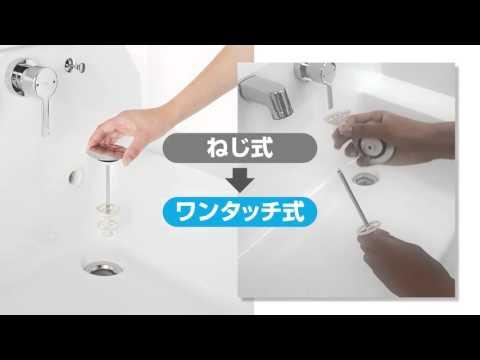 流レールボール特徴紹介 - YouTube