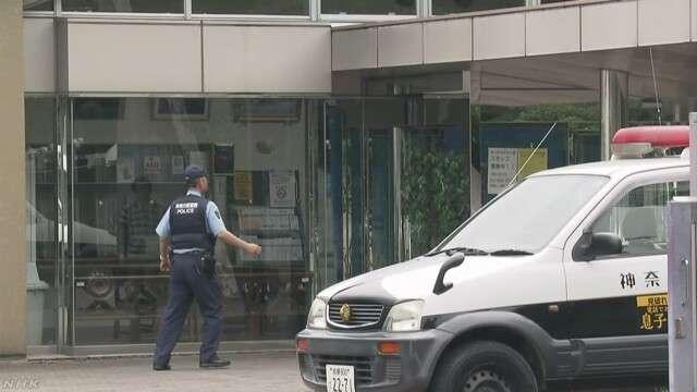 逮捕の男 衆議院議長宛てに手紙「障害者を抹殺する」 | NHKニュース
