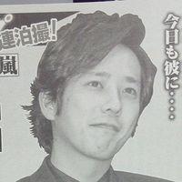 嵐 二宮和也と35才美人女子アナ(伊藤綾子)の熱愛報道。ニノ熱愛にファンも騒然 - NAVER まとめ