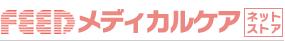 手作り千代紙細工セット  - トーヨーメディカル | FEED メディカルケア