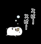 昼寝が好きな方〜(´-`).。oO