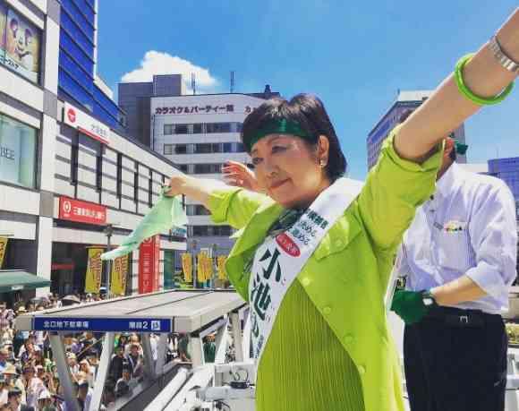 【速報】東京都知事選、元防衛大臣の小池百合子氏が圧勝し初当選確実に | Foundia(ファウンディア)