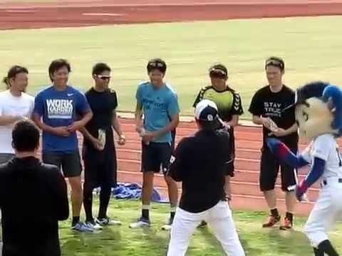 谷繁兼任監督が節分の鬼役も最終的に投手陣に逆襲(ドアラも加わる) - YouTube