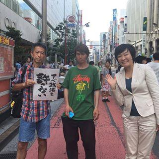 片山さつき氏、襲撃される 立川駅で演説中20人が取り囲んで罵声