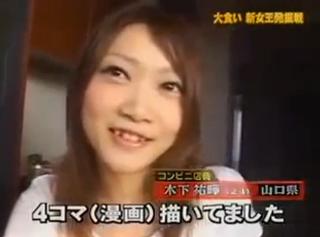 美女YouTuber木下ゆうかのバナナ大食いに中国人激怒 なぜコメント欄は炎上したのか?