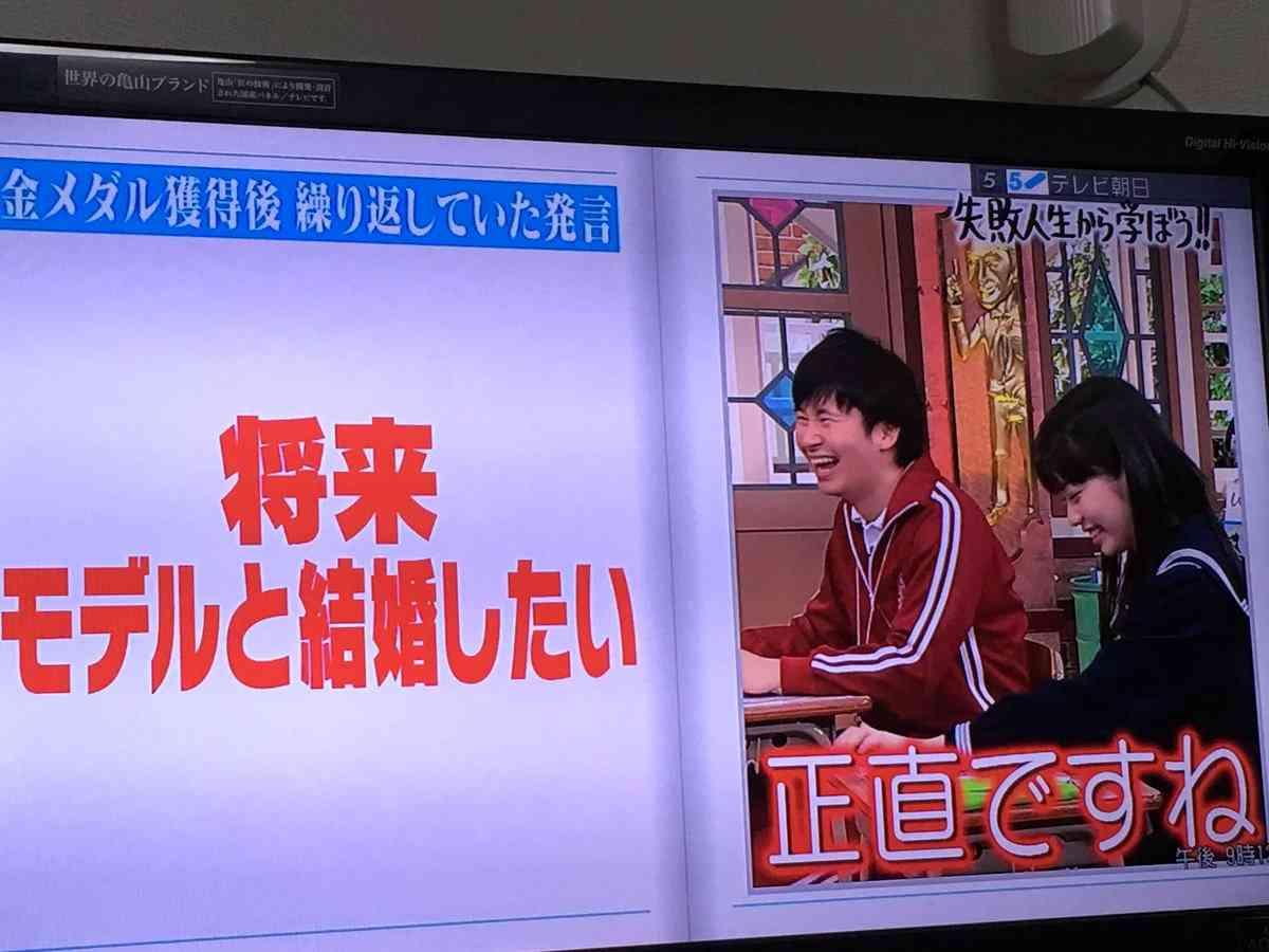 """清水宏保氏 とにかくモテたかった…""""浮気""""でスピード離婚"""