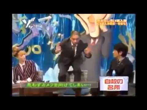 人志松本のゾッとする話  松本人志 自殺の名所 - YouTube