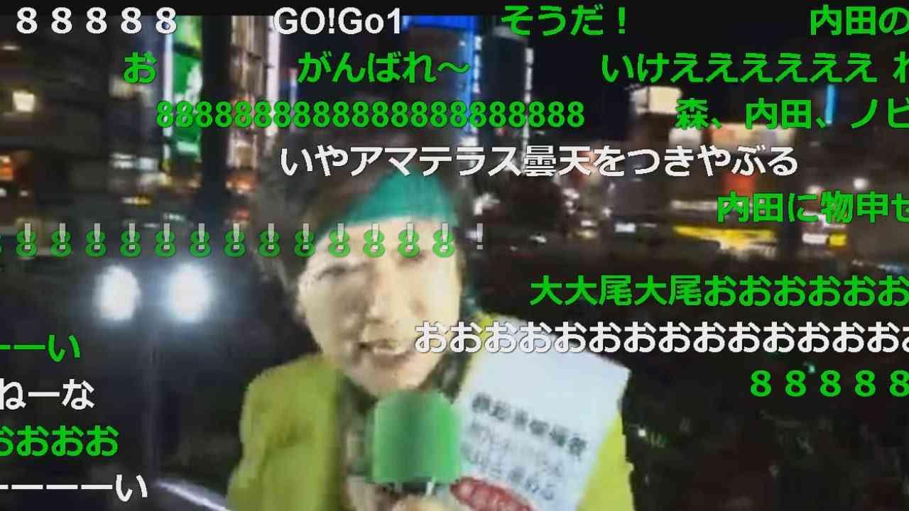 <最後の訴え・第2カメラ>小池ゆりこフェス@池袋駅西口 - YouTube