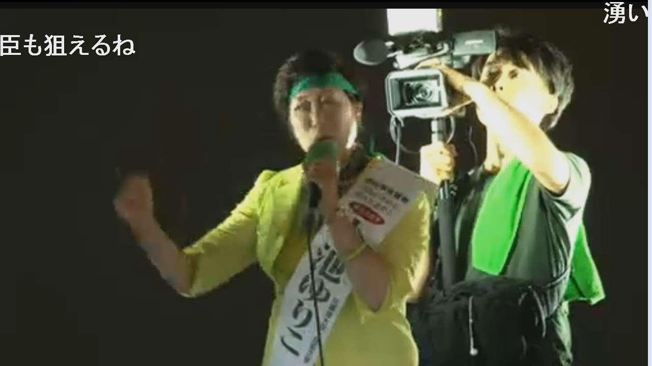 <最後の訴え・第1カメラ>小池百合子@池袋駅西口 - YouTube