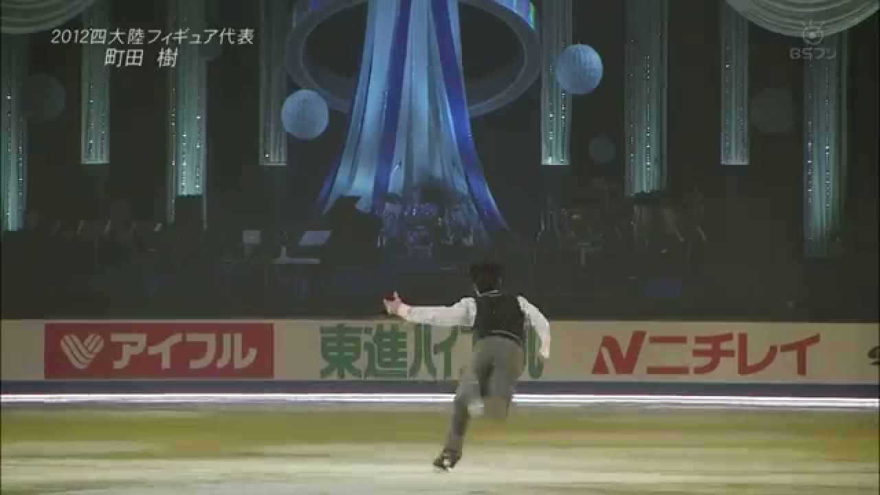 町田樹 Tatsuki Machida 2011 MOI - YouTube