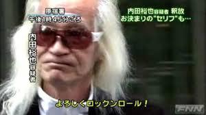 """衝撃""""殺人未遂""""?樹木希林、内田裕也が寝ているとき「刺そうと」"""