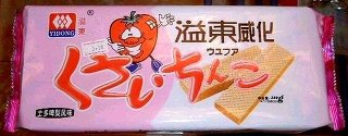 好きな海外のお菓子