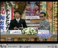 テレビのやらせ・印象操作・放送事故 - NAVER まとめ