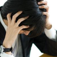 不当解雇に関する法的トラブルの相談と弁護士からの解決法・アドバイス - NAVER まとめ