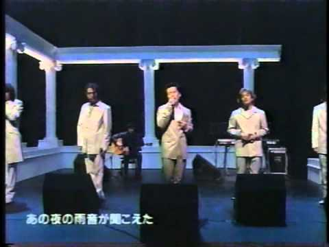 ゴスペラーズ 『永遠に』~unplugged live version~ - YouTube