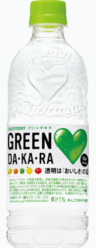 GREEN DA・KA・RA 商品情報(栄養成分・原材料) サントリー