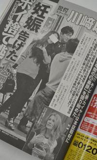 """""""変わらぬ美貌""""斉藤由貴、50歳を前に需要拡大"""