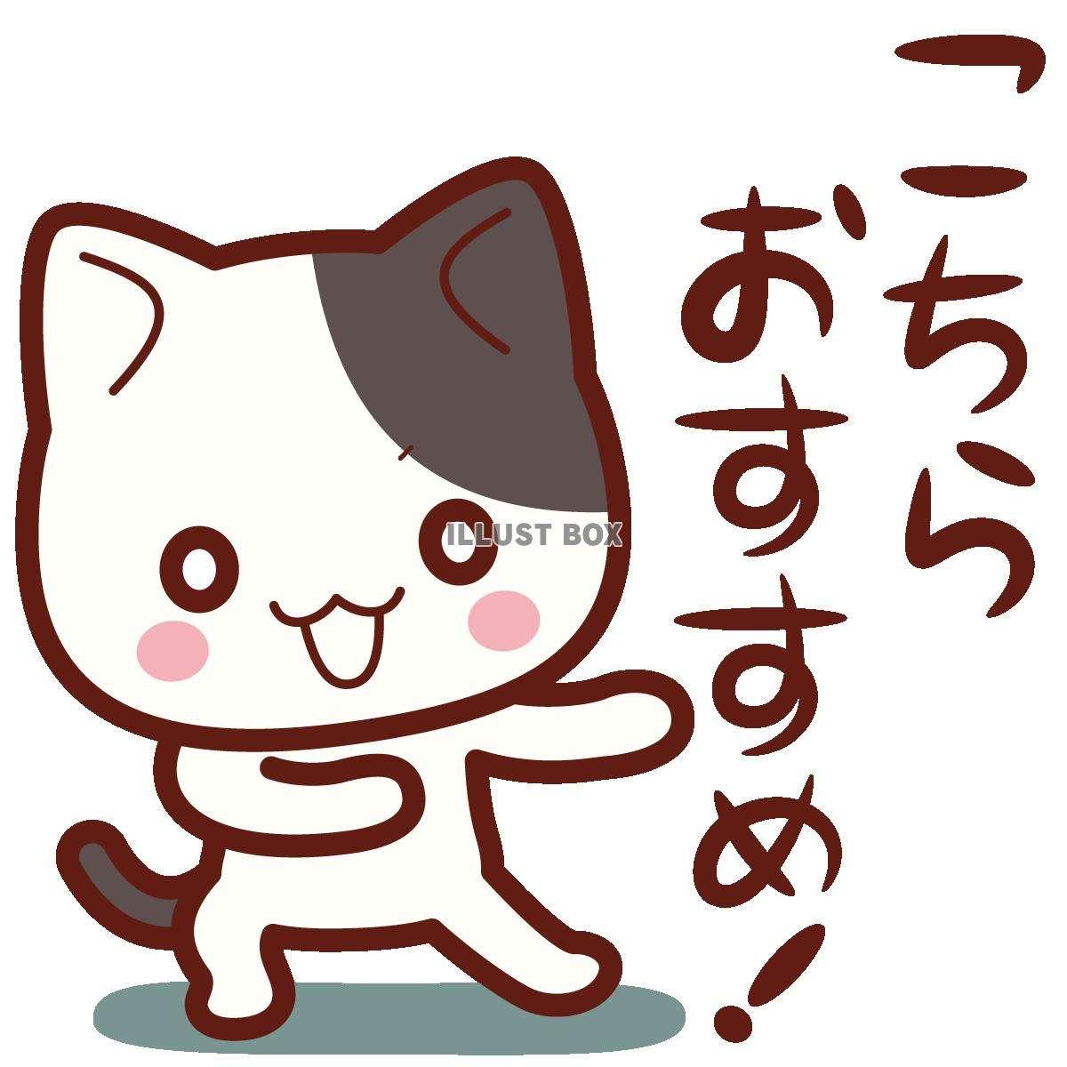 【みんな】2016参議院選【選挙に行こう!】