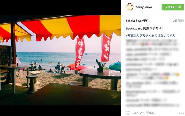 ベッキー、久々にベッキーっぽくインスタ更新「関東つゆあけ!」 - ライブドアニュース