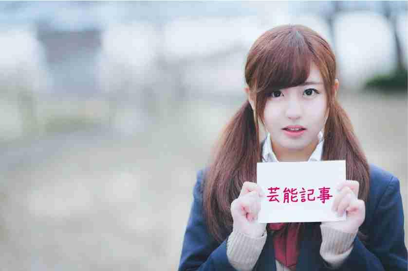 谷原章介の嫁こと三宅恵美がいしだ壱成とただならぬ関係に!?子供の学校や名前とドラマについて