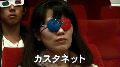 どこのメガネ使ってる?