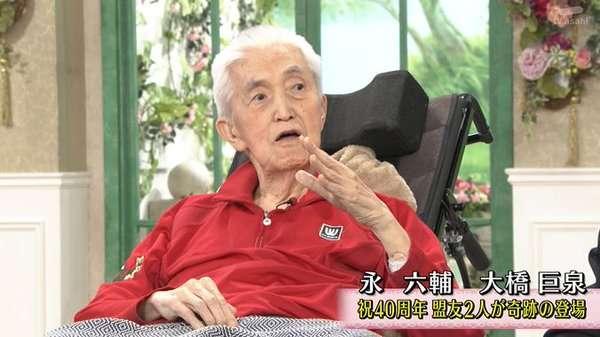 【訃報】多方面で活躍、タレント永六輔さん死去…83歳