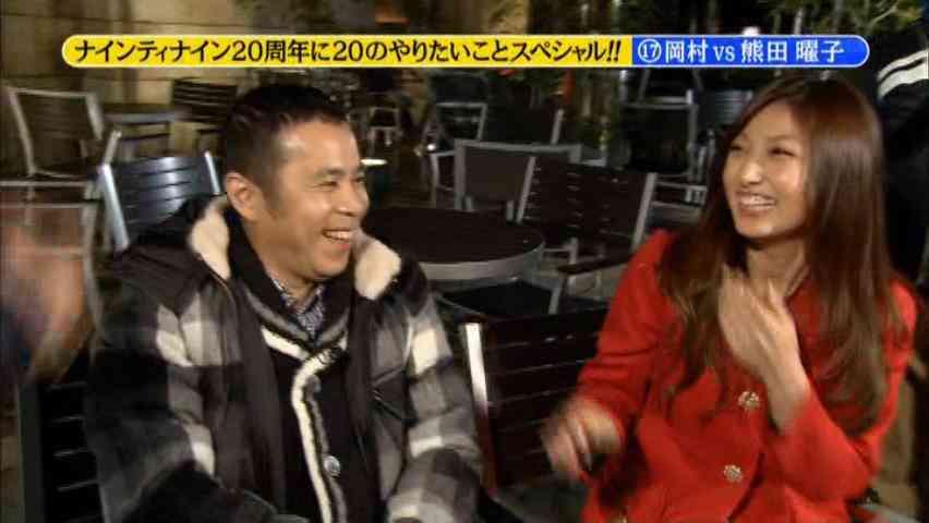 ナイナイ岡村隆史、ラジオで漏らした「熊田曜子への未練」にリスナーがドン引き
