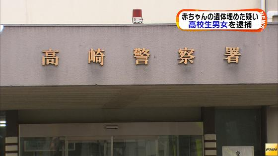 www.fnn-news.com: 生まれたばかりの赤ち...