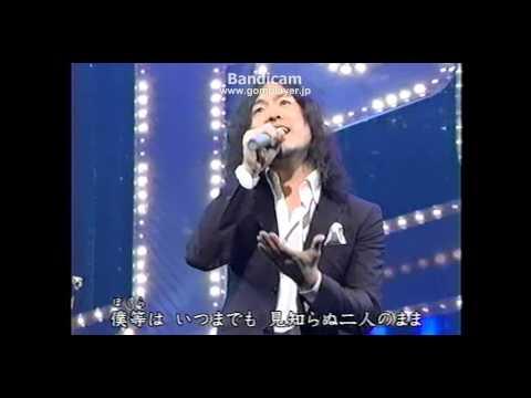 素敵にショータイム ゴスペラーズ 酒井雄二 ラブストーリーは突然に 2005/02/13 - YouTube